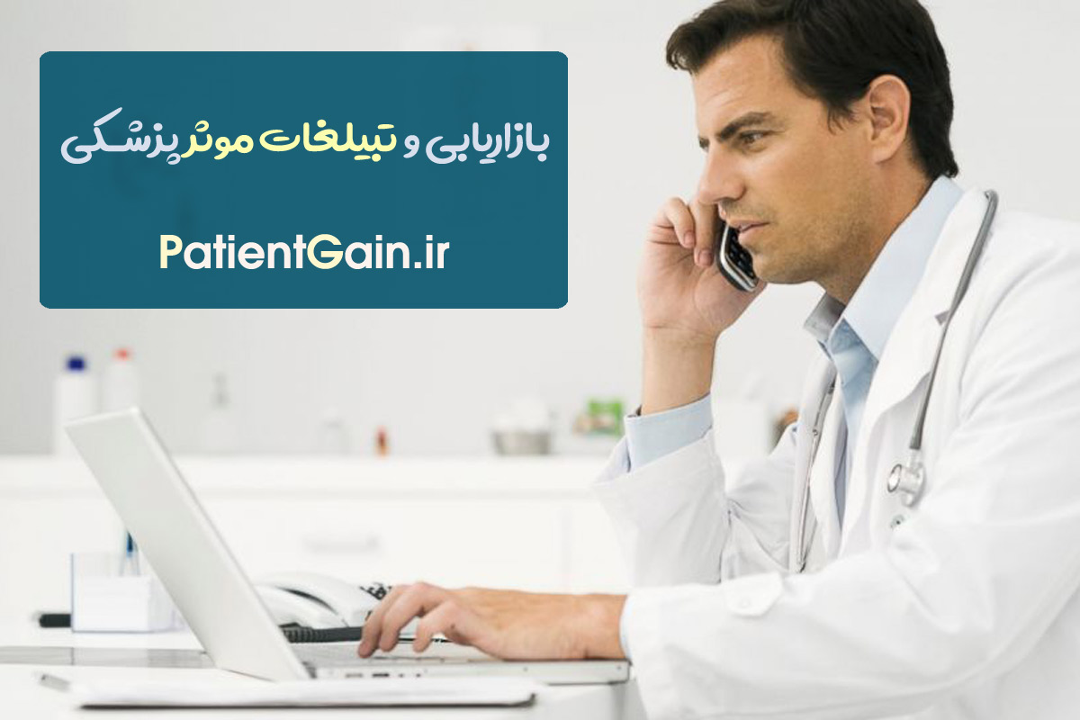 young_doctor_patients_gain
